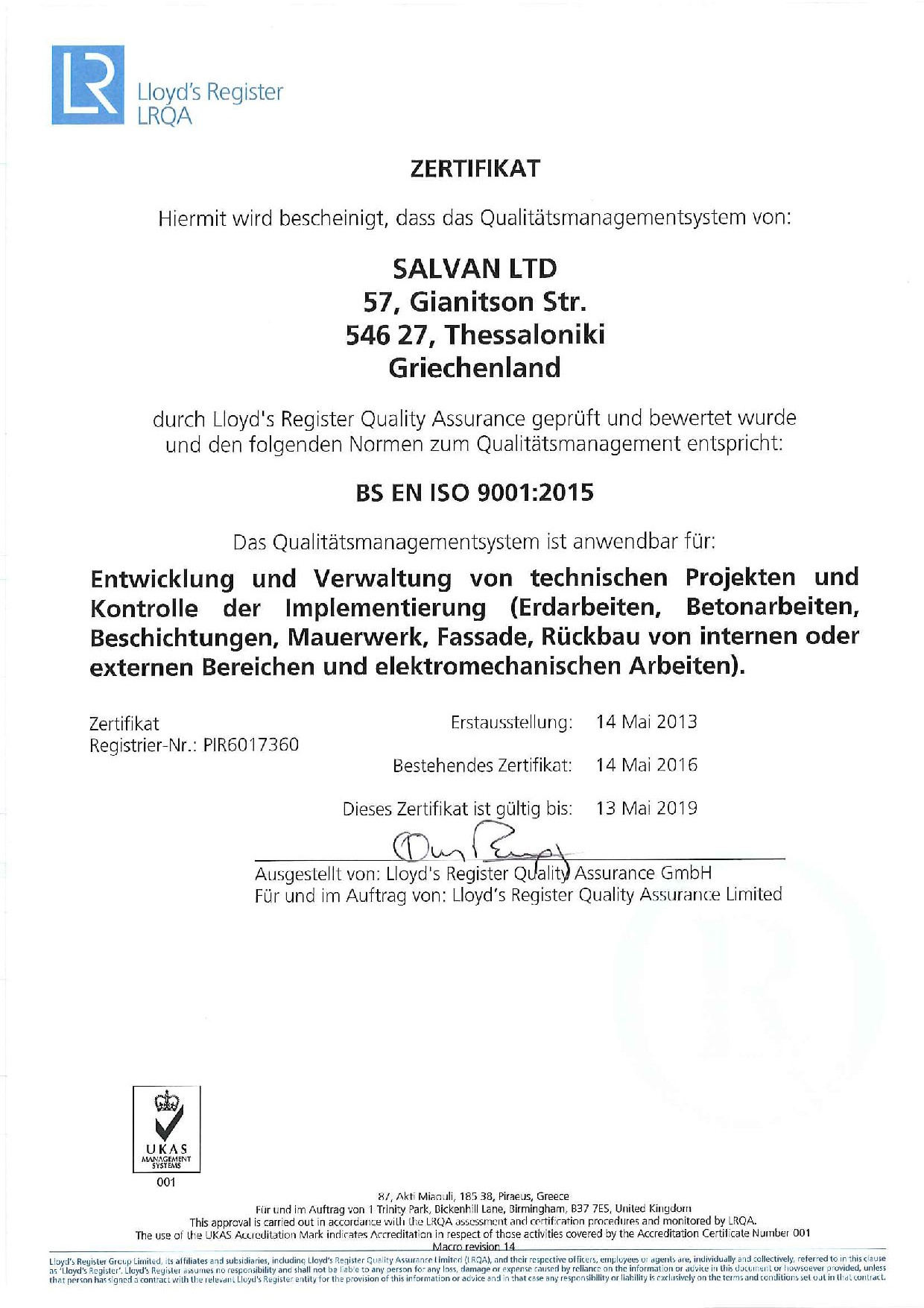 Großartig Schwein Drahtplatten Lowe S Ideen - Schaltplan Serie ...